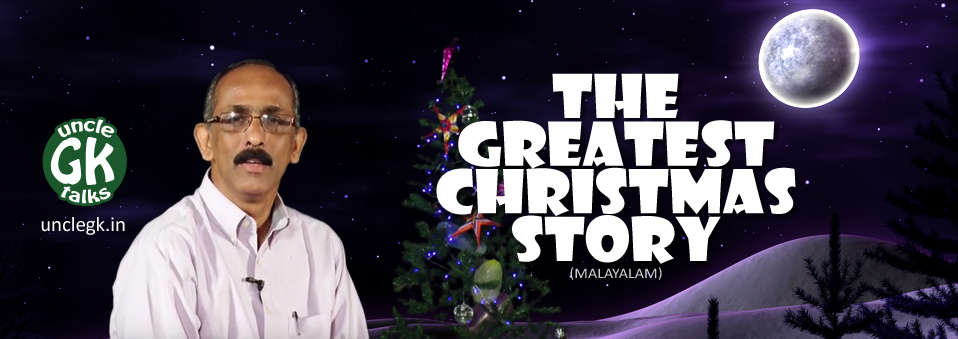 The Greatest Christmas Story
