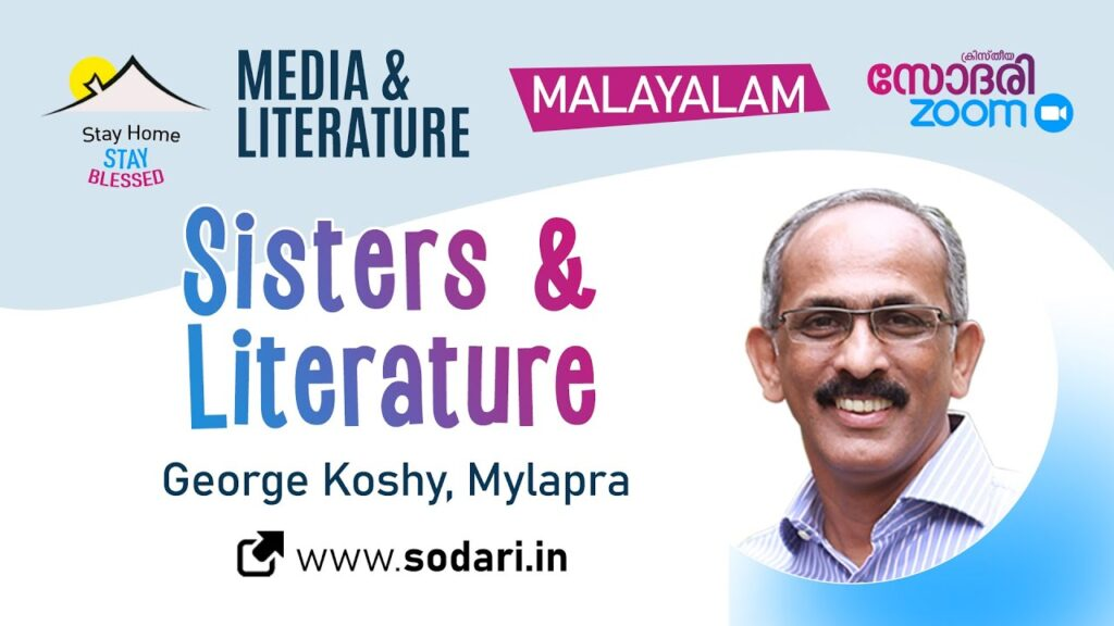 Opportunities in Literature Ministry for Sisters